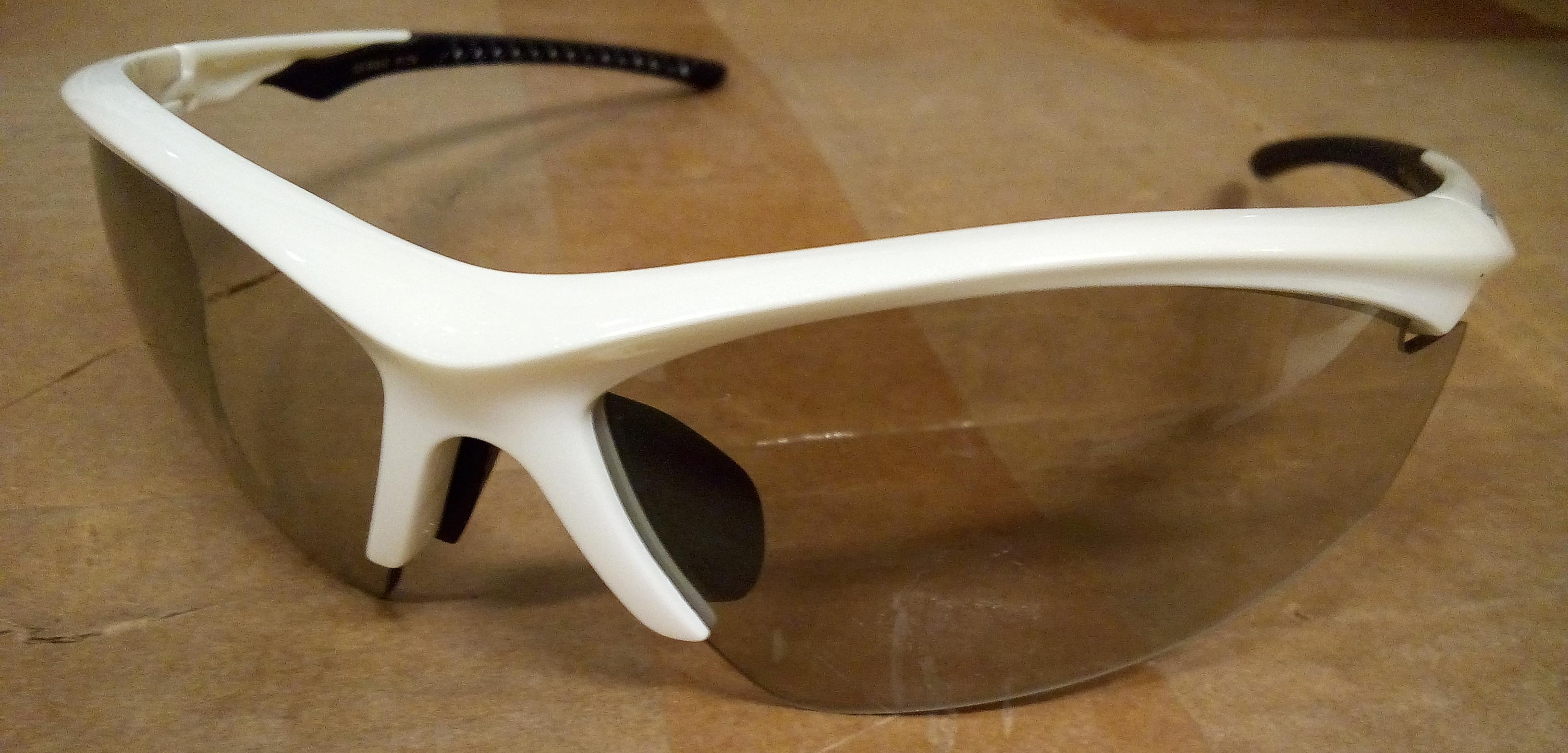 SHIMANO brýle EQX2 metalická bílá, skla fotochromatická šedá