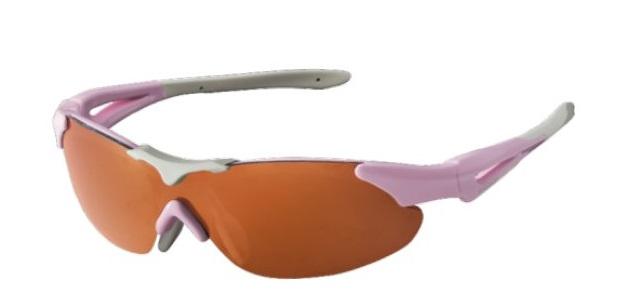 Shimano brýle S40RS, bílá/růžová, skla zrcadlově červená